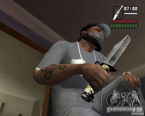 Нож из Сталкера №2 для GTA San Andreas