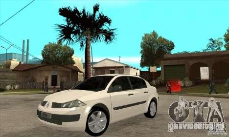Renault Megane II Sedan для GTA San Andreas