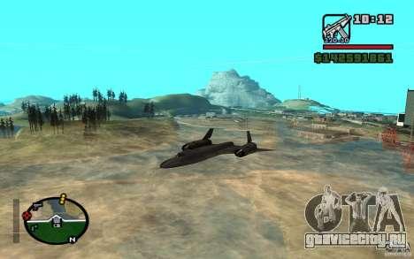 SR-71 Blackbird для GTA San Andreas вид слева