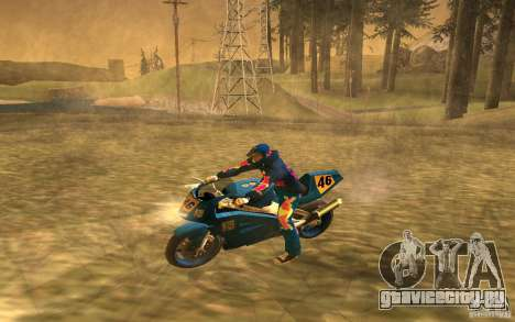 Red Bull Clothes v1.0 для GTA San Andreas восьмой скриншот