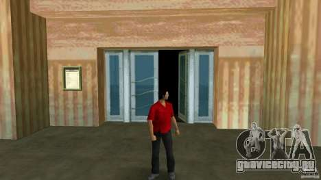 Freak 2 для GTA Vice City