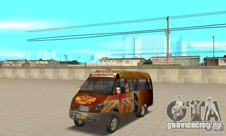 ГАЗель кульная обезбашенная для GTA San Andreas