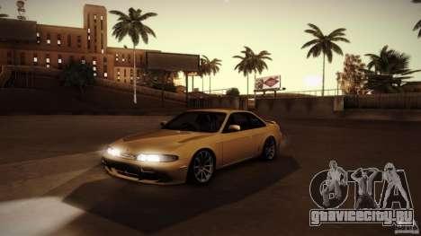 Nissan Silvia S14 Zenk для GTA San Andreas