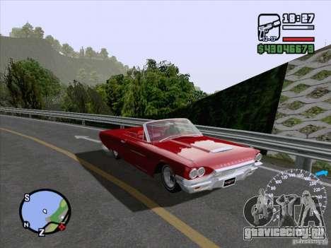 ENB Series v1.5 Realistic для GTA San Andreas четвёртый скриншот