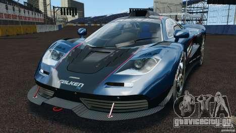 McLaren F1 ELITE для GTA 4