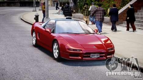 Acura NSX 1991 для GTA 4