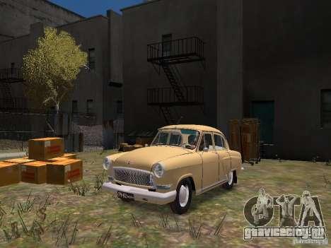 ГАЗ 21Р для GTA 4