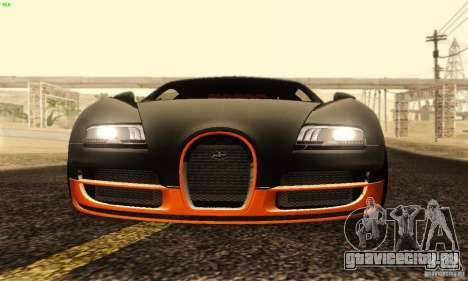 Bugatti Veyron SuperSport для GTA San Andreas вид сверху