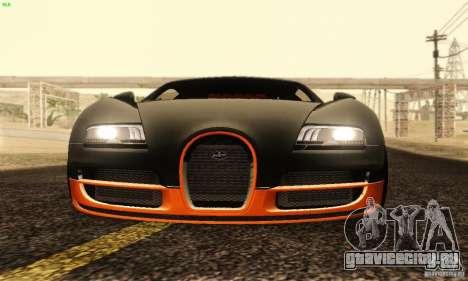 Bugatti Veyron SuperSport для GTA San Andreas вид сверху
