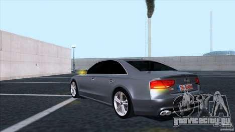 Audi S8 2012 для GTA San Andreas вид сзади