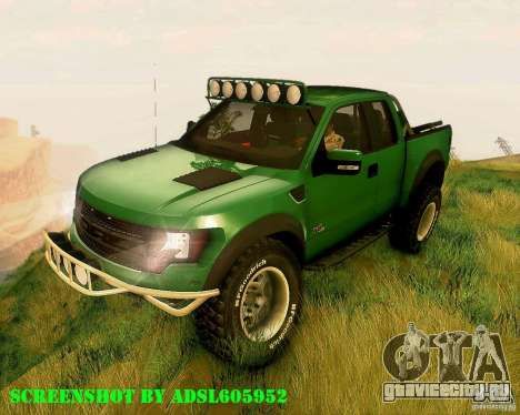 Ford F150 2011 SVT RapTor для GTA San Andreas
