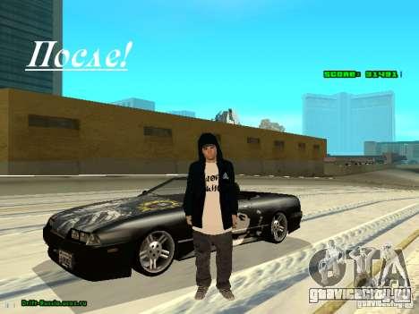 Одежда с Виктором Цоем для GTA San Andreas второй скриншот