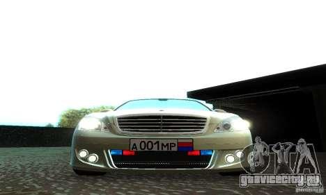 Mercedes-Benz S500 W221 Brabus для GTA San Andreas вид сбоку