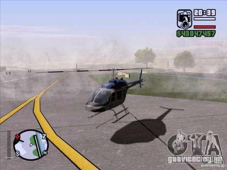 ENB Series v1.5 Realistic для GTA San Andreas третий скриншот