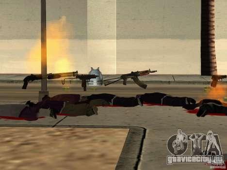 Отечественное оружие - версия 1.5 для GTA San Andreas десятый скриншот