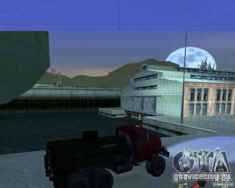 ЗиЛ 131 Топливозаправщик для GTA San Andreas вид сзади слева