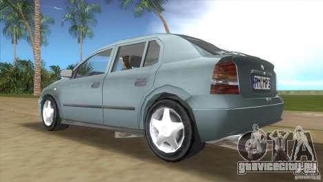 Opel Astra G для GTA Vice City вид справа