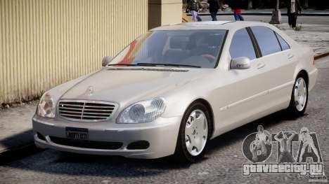 Mercedes-Benz W220 для GTA 4 вид сзади