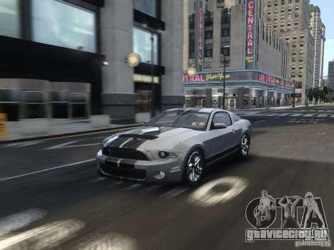 Shelby GT500 2010 для GTA 4 вид сбоку