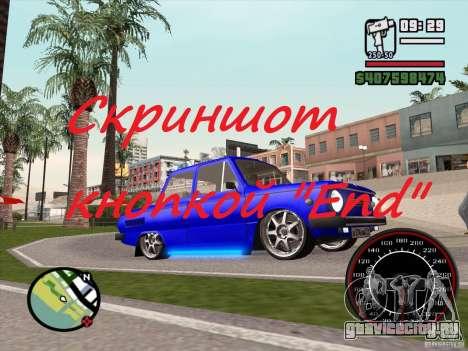 Скриншот для GTA San Andreas