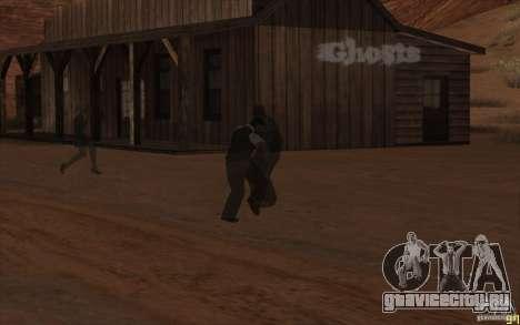 Мистические существа для GTA San Andreas пятый скриншот