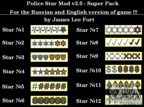 Новые звезды для худа №8 для GTA San Andreas