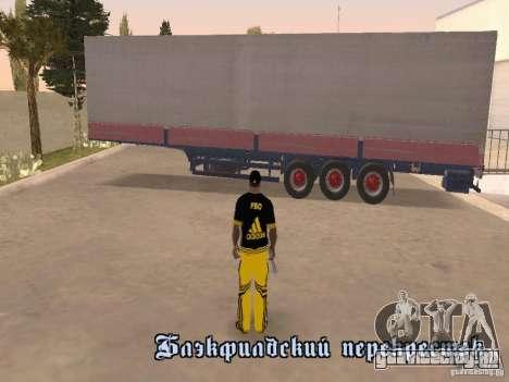 Kogel для GTA San Andreas