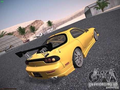 Mazda RX-7 FD3S C-West Custom для GTA San Andreas вид справа