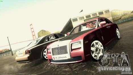Rolls-Royce Ghost 2010 V1.0 для GTA San Andreas вид изнутри