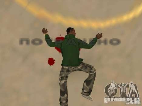 Спрыгнуть с Jet pack для GTA San Andreas пятый скриншот