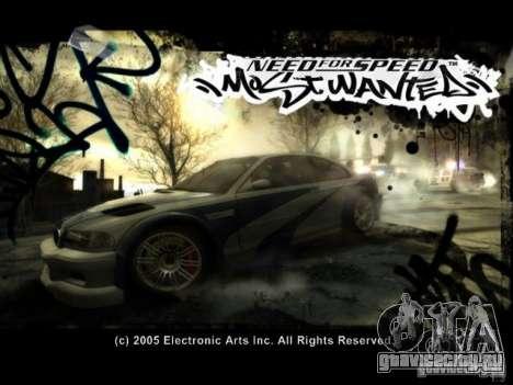Загрузочные экраны в стиле NFS: Most Wanted для GTA San Andreas