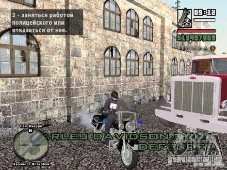 Helmet mod для GTA San Andreas четвёртый скриншот