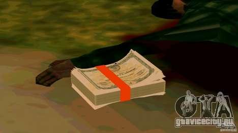 Акции МММ v2 для GTA San Andreas