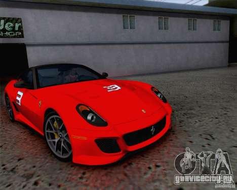 Ferrari 599 GTO 2011 v2.0 для GTA San Andreas вид снизу
