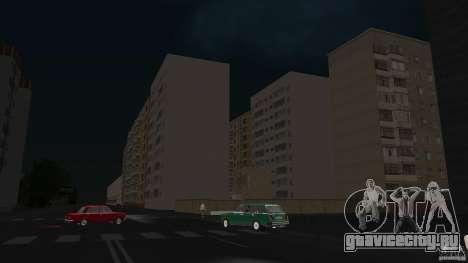 Арзамас beta 2 для GTA San Andreas четвёртый скриншот