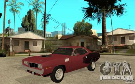 Plymouth Cuda 426 для GTA San Andreas