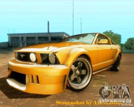 Ford Mustang GT 2005 Tunable для GTA San Andreas вид сзади слева