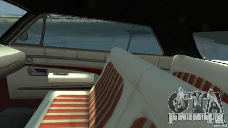 Voodoo Boat для GTA 4 вид сзади