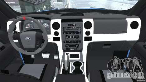 Ford F150 Racing Raptor XT 2011 для GTA 4 вид справа