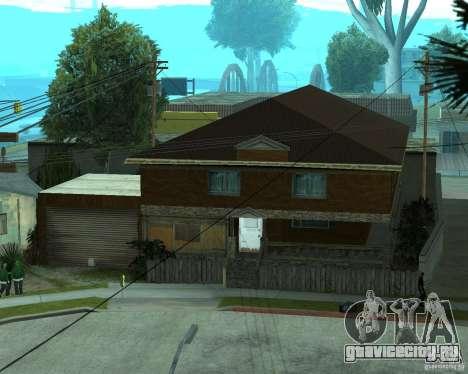 Новый дом CJя для GTA San Andreas пятый скриншот