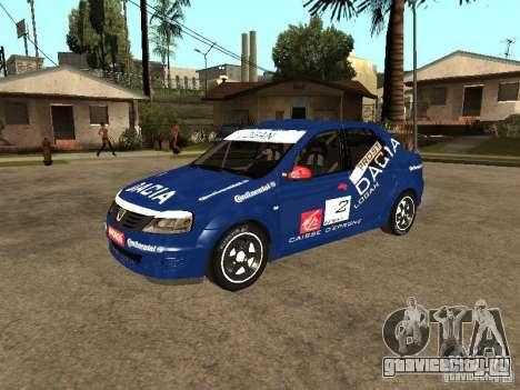 Dacia Logan Rally Dirt для GTA San Andreas вид изнутри