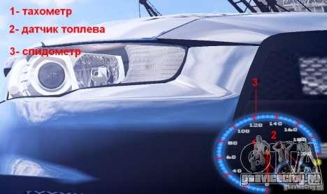 Fuel mod v3.0.0 (BETA) для GTA 4 четвёртый скриншот