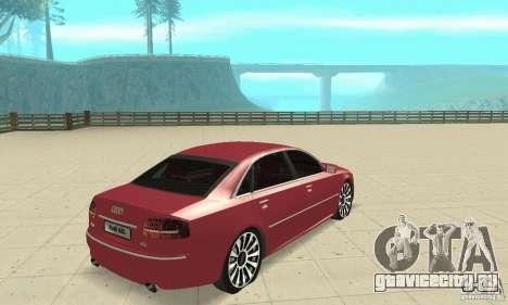 Audi A8L 4.2 FSI для GTA San Andreas вид слева