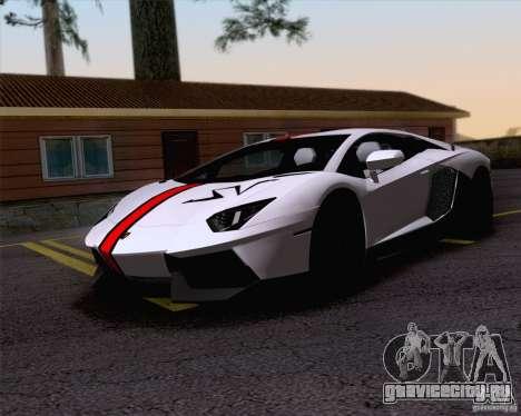 Покрасочные работы для Lamborghini Aventador LP700-4 2011 для GTA San Andreas