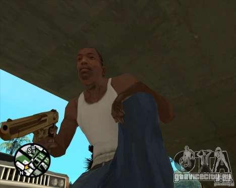 Gold desert eagle для GTA San Andreas второй скриншот