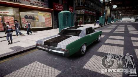Pontiac GTO 1965 v3.0 для GTA 4 вид сверху