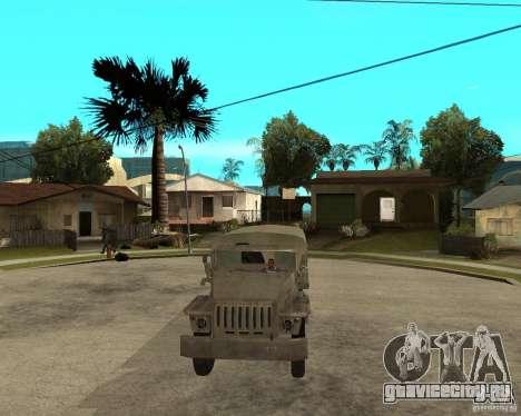 Урал-4230 для GTA San Andreas вид сзади