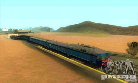 ДР1А-282 БЧ для GTA San Andreas