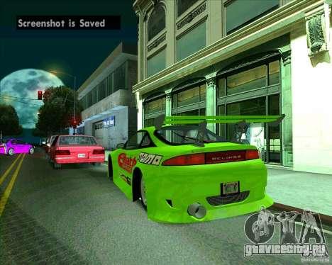 Mitsubishi Eclipse GS-t для GTA San Andreas вид справа