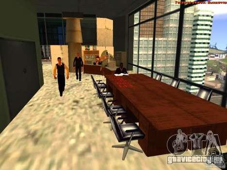 20th floor Mod V2 (Real Office) для GTA San Andreas шестой скриншот